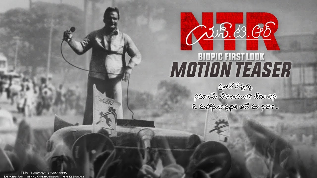 Image result for ntr movie biopic