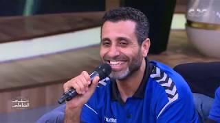 الحلقة الكاملة مع أبطال كأس العالم لكرة اليد في معكم منى الشاذلي