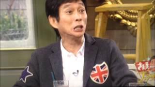 9月1日に中小企業化される吉本興業についてラジオ番組でさんまさんが冗...