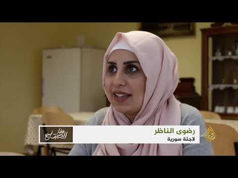 هذا الصباح- برامج لتأهيل اللاجئين للعمل بالمجر  - 11:22-2018 / 1 / 16