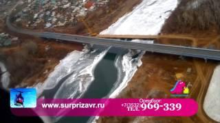 Сюрпризавр полет на самолете в подарок Оренбург(, 2015-10-26T11:10:34.000Z)