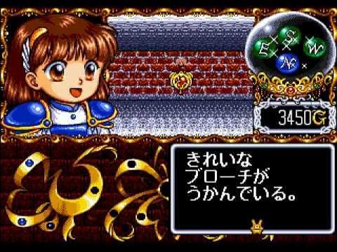 Mega Drive Longplay [166] Madou Monogatari I