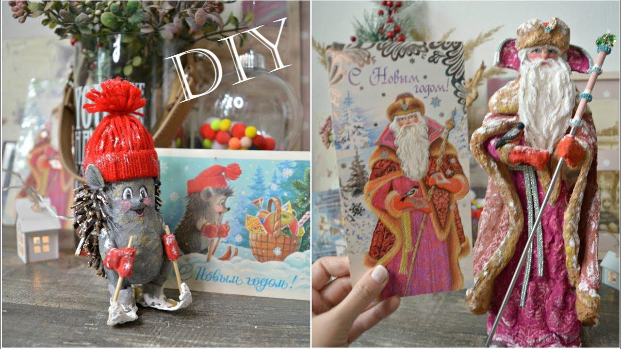 Дед Мороз из ваты и ёлочная игрушка Ёжик. Мастер-класс пошагово