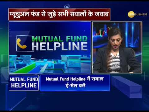 Mutual Fund Helpline: Solve all your mutual fund-related queries, February 20, 2018