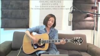 2014.5.25 森恵さんのUSTREAMライブより Megumi Mori is a rising Japan...