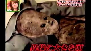 ビートたけし禁断のスクープ大暴露!!超常現象(秘)Xファイル 2014年12月2...