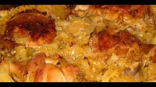 Podvarak sa piletinom Recept 2