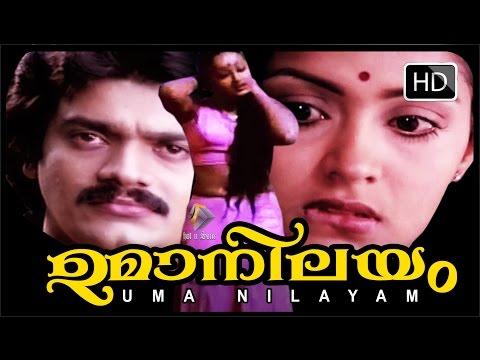 Malayalam full movie Uma Nilayam | Cochin Haneefa, Shankar, Shanvas, Radha movies