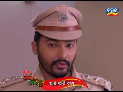 Tara Tarini 11 Dec 2017 | Promo | Odia Serial - TarangTV
