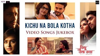 Kichu Na Bola Kotha | Video Songs Jukebox | Somlata | Pujarini | Saayoni  | Sree …