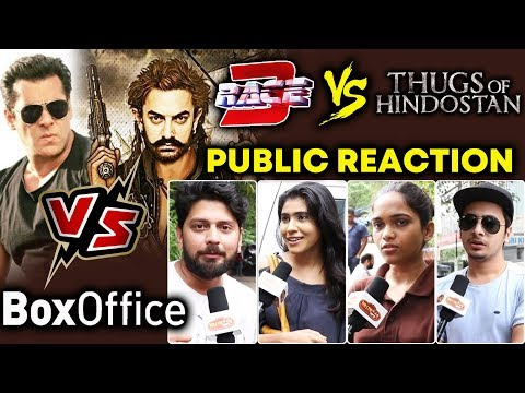 क्या Thugs Of Hindostan तोड़ेगी RACE 3 का रिकॉर्ड  PUBLIC REACTION  Aamir Khan Vs Salman Khan