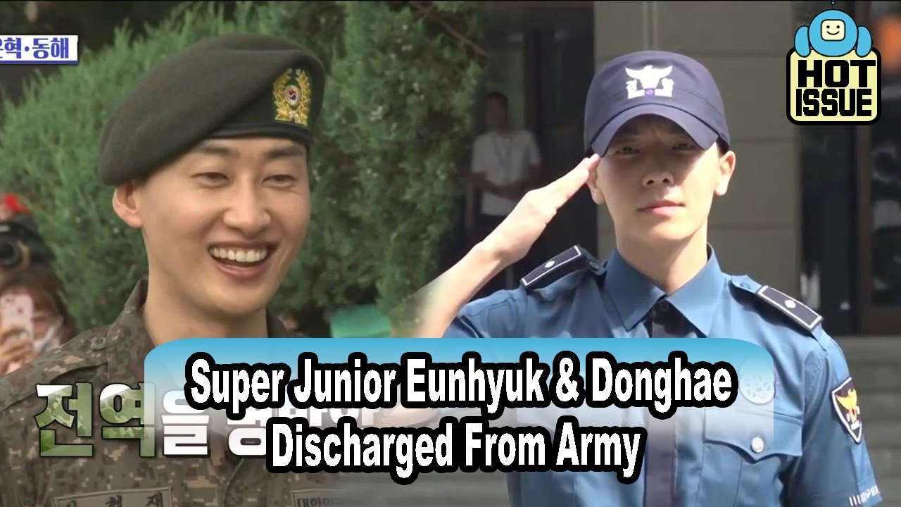 how to get discharged from the army