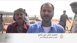 تحديات أمنية تواجه الحكومة في عدن