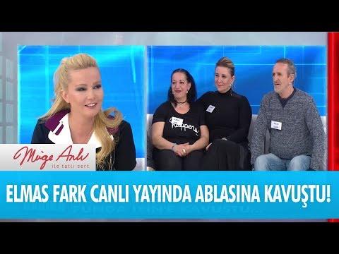 Elmas Fark canlı yayında ablasına kavuştu! - Müge Anlı İle Tatlı Sert 19 Nisan 201