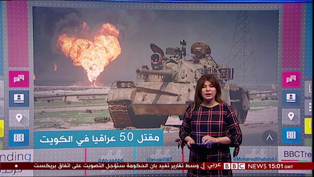 فيديو قديم لشرطي في #الكويت يعترف بإعدام 50 عراقيا...ما قصته؟ #بي_بي_سي_ترندينغ