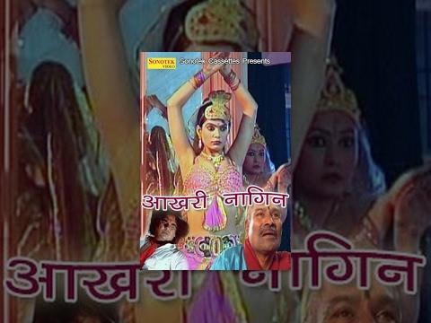 Aakhari Nagin || आखरी नागीन || Hindi Full  Movies