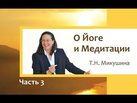 Читать онлайн Слово Мудрости IV автора Микушина Татьяна