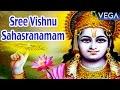 Sree Vishnu Sahasranamam || M S Subbulakshmi jr || Devotional Songs