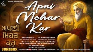 Apni Mehar Kar - New Shabad Gurbani Kirtan Jukebox 2021 - Mix Hazoori Ragis - Best Records