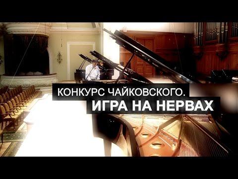 Международная игра-конкурс «Русский медвежонок» в столичной школе №6