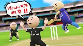 3D ANIM COMEDY - CRICKET WORLD CUP FINAL || IND VS NZ || WTC