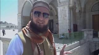 Safar e Muqadas: Exclusive Documentary