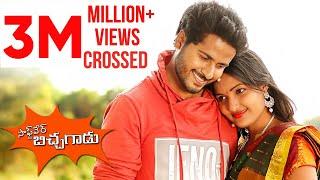 software bichhagadu స ఫ ట వ ర బ చ చగ డ   latest romantic comedy short film 2017  by anu prasad