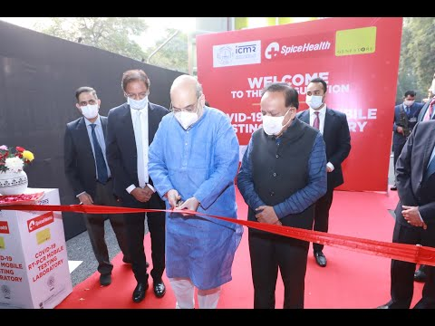 HM Amit Shah inaugurates mobile COVID-19 RT-PCR Lab jointly developed by Spice Health & ICMR
