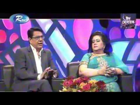 Runa Laila & Alamgir Celebrity Talk Show Valobasar Sopne Ghera '''রুনা লায়লা ও আলমগীর ঈদ আনুষ্ঠান'''