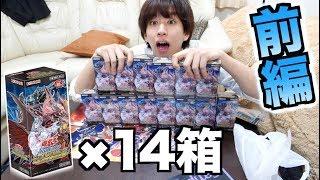 【遊戯王】最近カードの当たり運やばいんだけどwwwwwwww