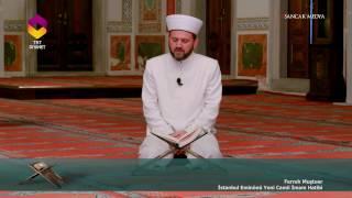 TRT DİYANET İmam ve Kıraat / 16.Bölüm - Ferruh Muştuer / İstanbul Eminönü Yeni Camii İmam Hatibi