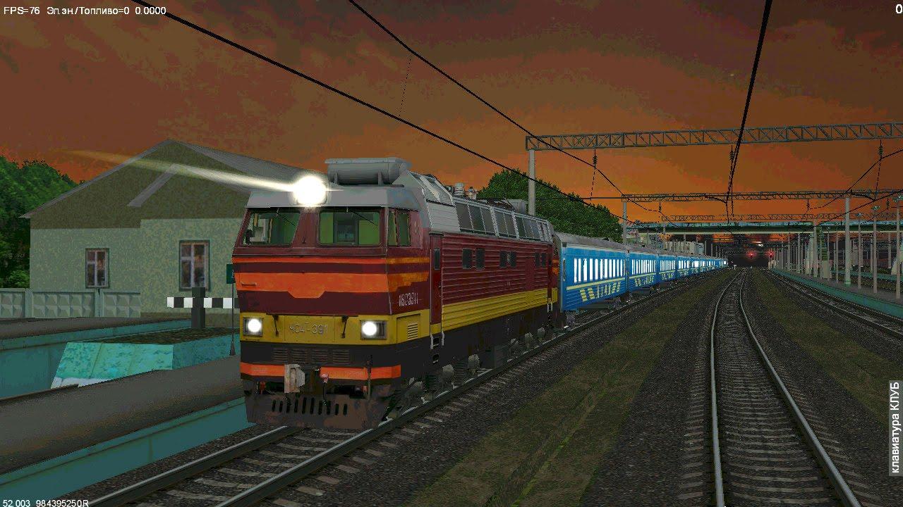 Скачать симулятор поїзда