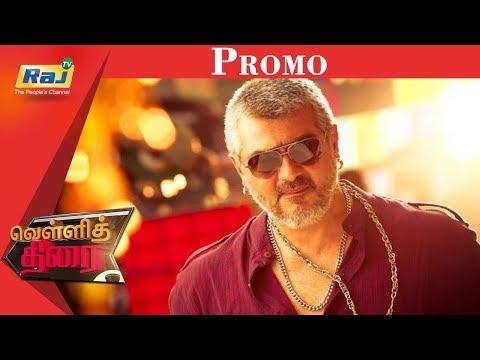Vellithirai - Latest Tamil Cinema News  ...