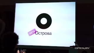 видео Бета-версии поисковой системы