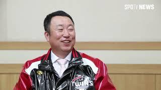 [KBO리그] 차명석 단장, 외국인 선수는 어떻게 구상하고 있나? (스포츠타임)