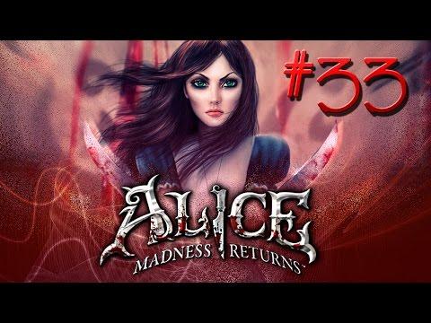 Alice Madness Returns gvirtcom