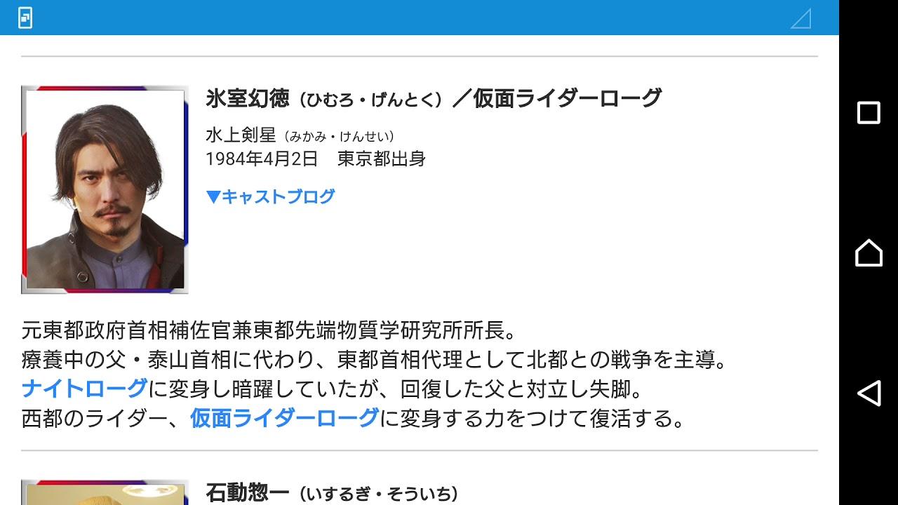 箕神北都 - JapaneseClass.jp