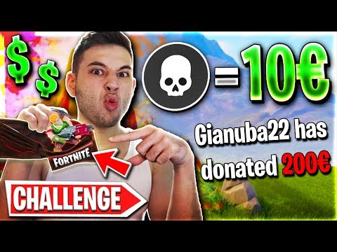 ΓΙΑ ΚΑΘΕ DEATH ΚΑΝΩ 10€ DONATE! (Fortnite Greek)