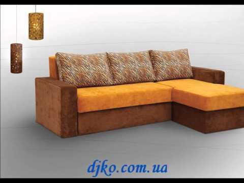Каталог Угловых диванов