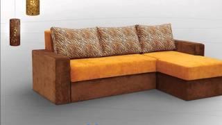 Каталог Угловых диванов(Угловые диваны - одни из самых популярных мебельных изделий, у кого есть возможность купить угловой диван..., 2013-08-24T09:58:49.000Z)