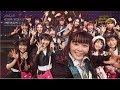 2018年2月10日 SKE48 全国ツアー (新潟テルサ・1公演目)「ウイニングボール」スペシ…