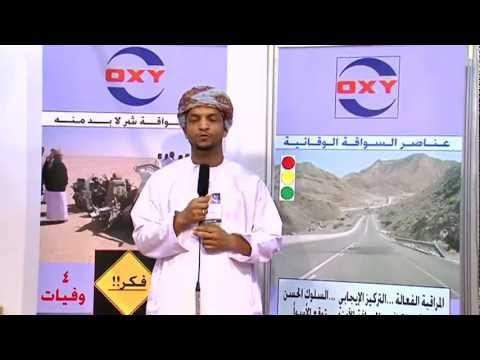 TRAFFIC SAFETY EXPO - OXY OMAN