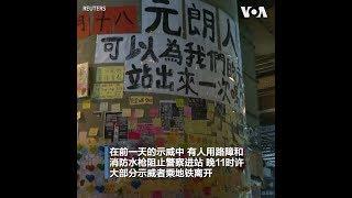香港元朗地铁站恢复秩序