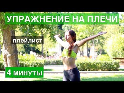 Упражнения при грыже позвоночника: поясничного и шейного