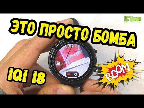 Лучшие Смарт-часы-Смартфон IQi I8 с 4G.Android 7,0. Smartwatch за 100$.