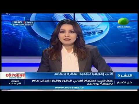 Flash News de 18h00 Mercredi 19 Avril 2017