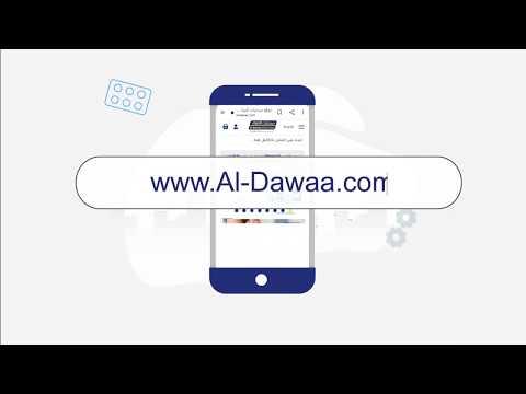 Al Dawaa /