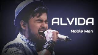 Nobel.man..... Song....alvida