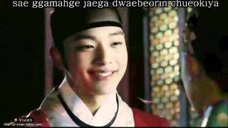 Heora - Under The Moonlight 달빛이 지고 The Moon Embraces The Sun OST [Hangul_Rom_EngSub]