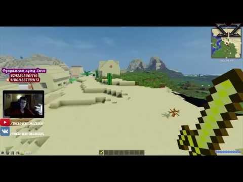 Готовые клиенты Minecraft с модами